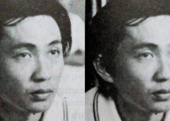 """Johan Wahyudi alias Ang Joe Liang, legenda ganda putra Indonesia wafat pada 15 November 2015 (Repro """"Apa & Siapa Sejumlah Orang Indonesia: 1981-1982"""")"""