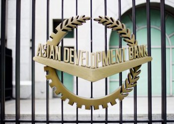 Asian Development Bank. (istimewa)