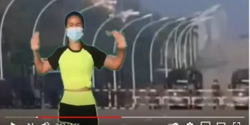 Tangkapan layar youtube